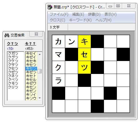 crossword-builder10