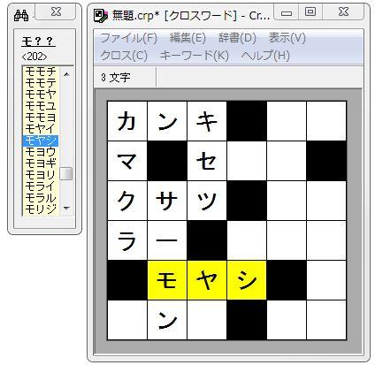 crossword-builder14