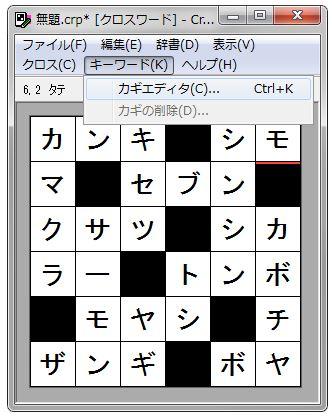 crossword-builder19