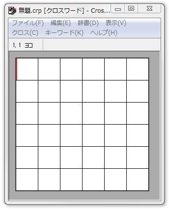 crossword-builder2