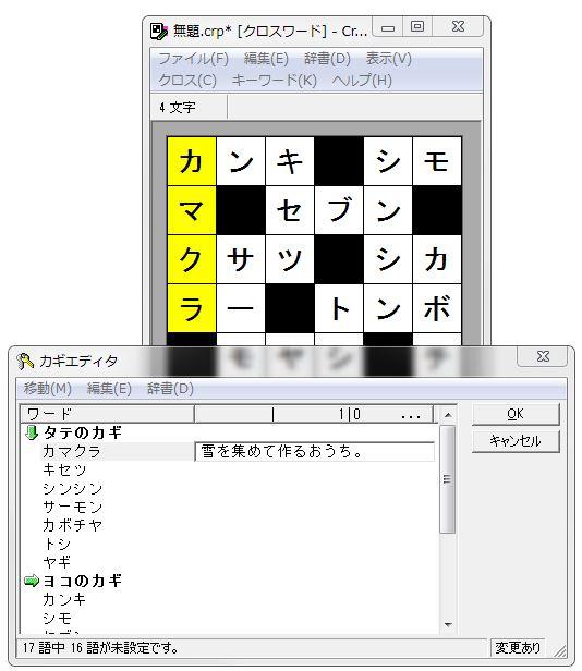 crossword-builder20