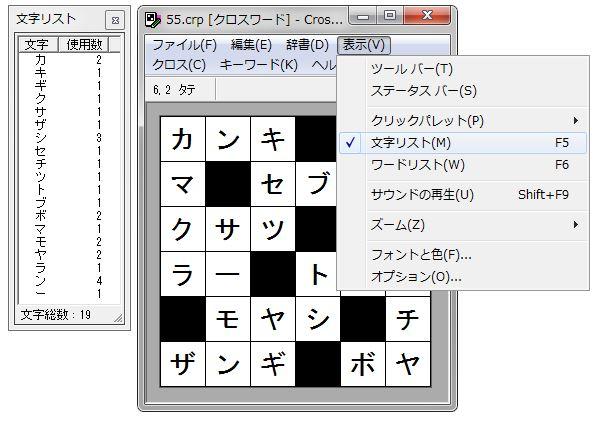crossword-builder21