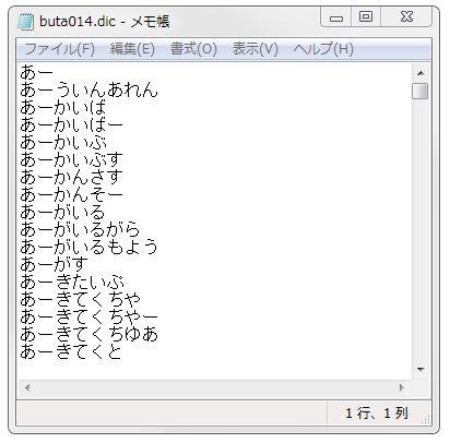 crossword-builder22