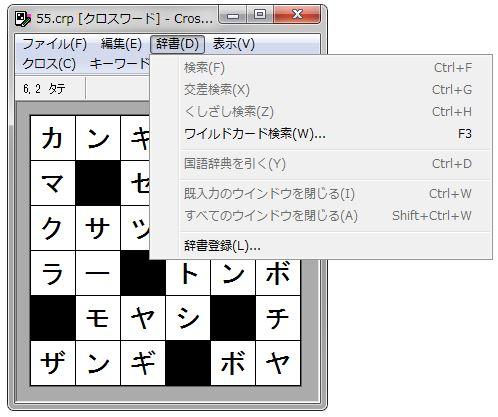 crossword-builder23