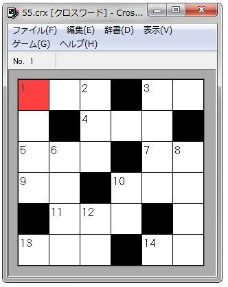 crossword-builder28