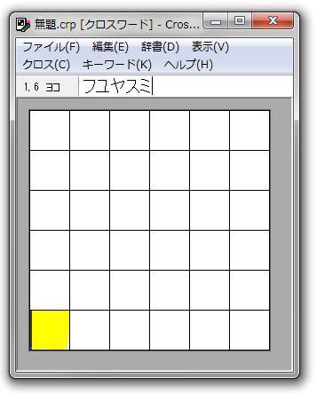 crossword-builder5-1
