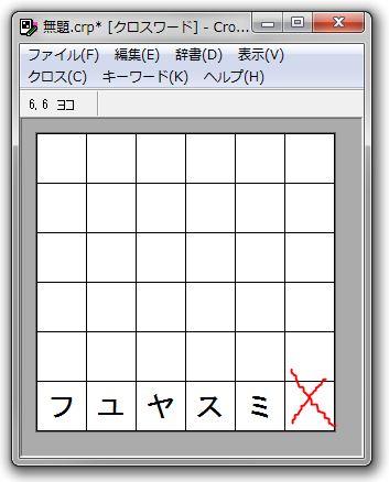 crossword-builder6