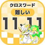 Difficult21111