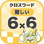 difficult66