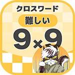difficult99