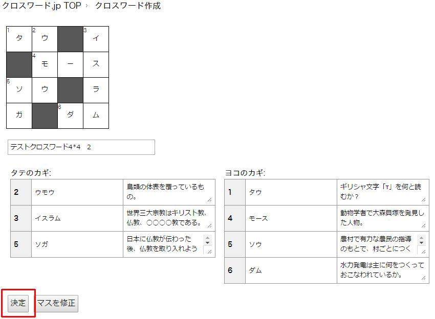 editor21-1