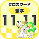 normalcross1111
